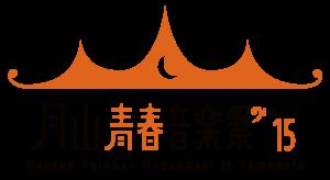 gassan_logo_2015