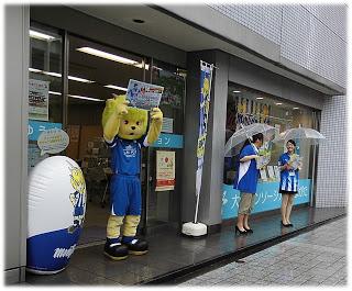 ディーオ・コンソ前PR