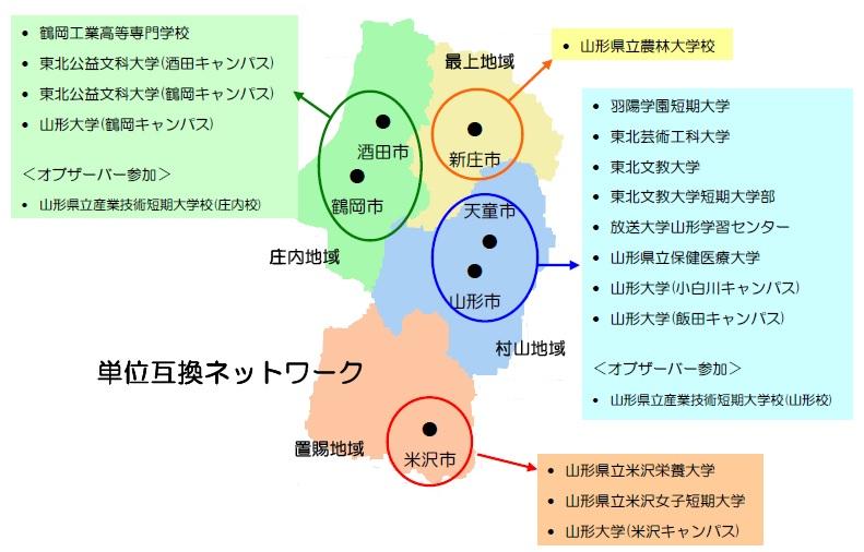 地図2016