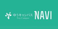 ゆうキャンパスNAVI