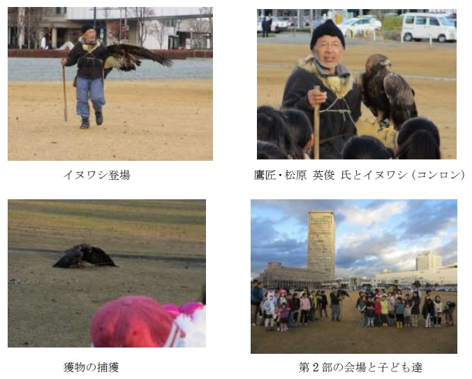 inuwashi2015_02
